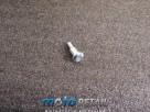 98-00 KTM 50 exc Bolt 116460 Rear brake pedal bolt